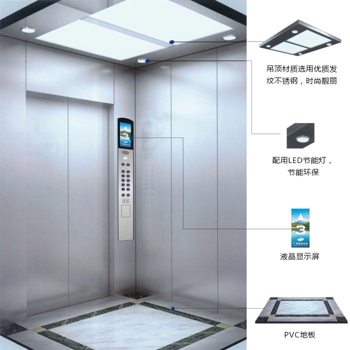 乘客电梯 标准轿厢 DEAO-520