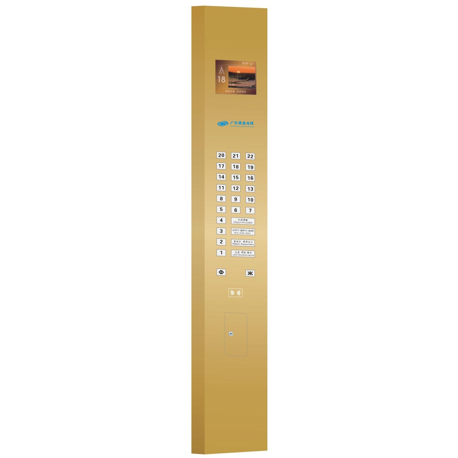 可选操纵箱 DEAO-816
