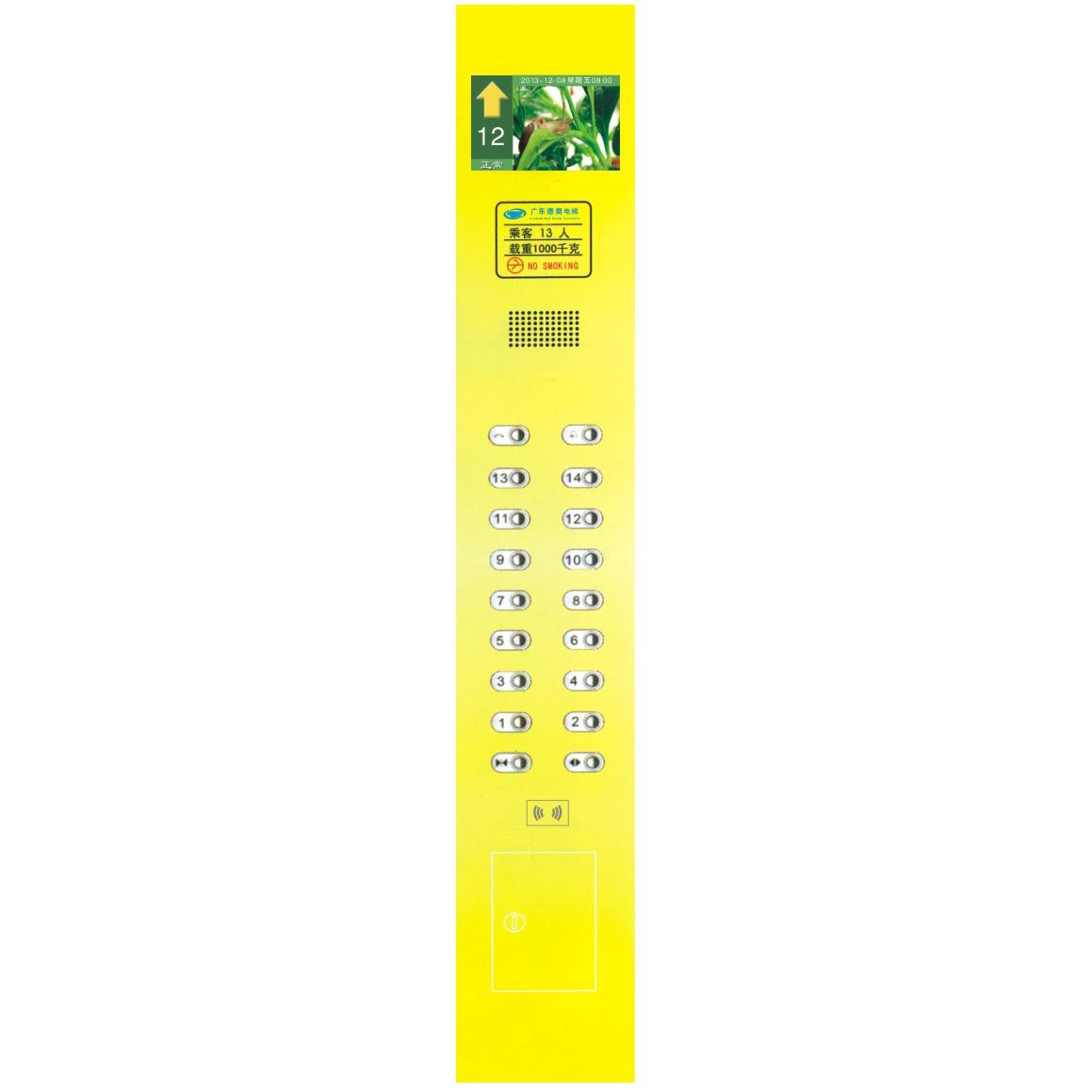 可选操纵箱 DEAO-803