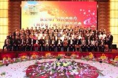 东莞市广西兴业商会(同乡会)成立五周年庆典成功举办